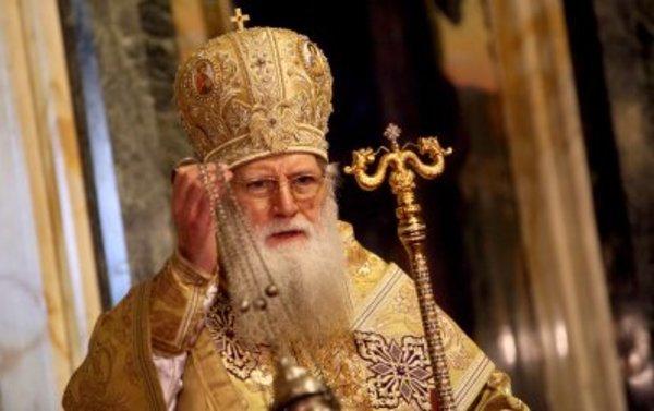 4298 Всемирното Православие - България_новини_публикувани